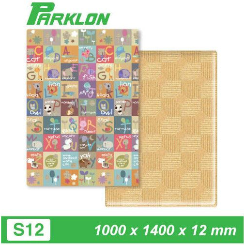 Parklon Playmat - Animal A-Z (S12) - Little Baby Singapore - 6
