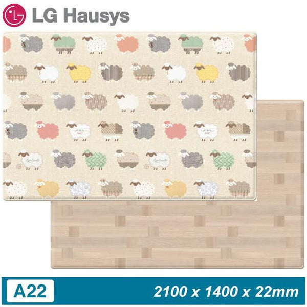 LG Hausys Asobang 22 Little Lamb - Little Baby