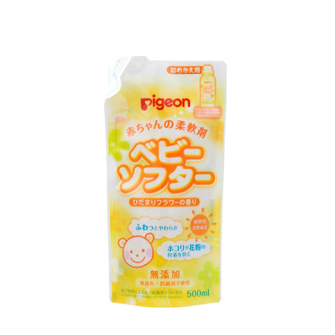 Pigeon Baby Laundry Softener w/ Fragrance 500ML Refill (Original from Japan)