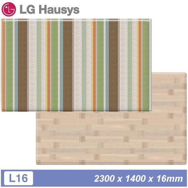 LG Hausys Brown Stripe (L16) - Little Baby
