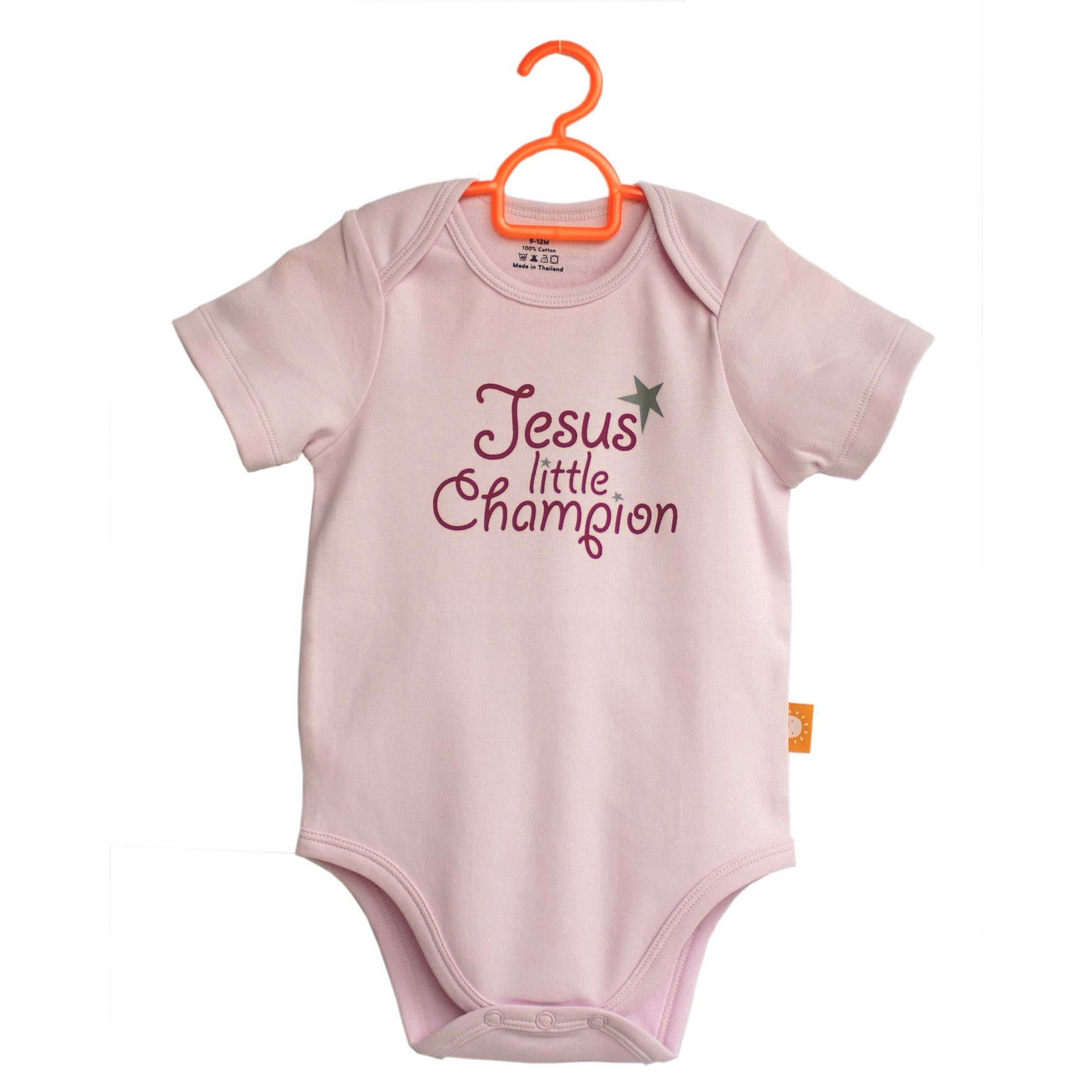 3d5800896 Glorious Seed Baby Clothing Singapore