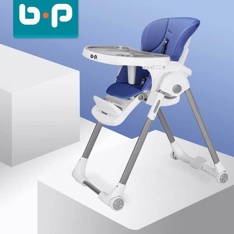 BP Lucas Ergonomic High-Chair