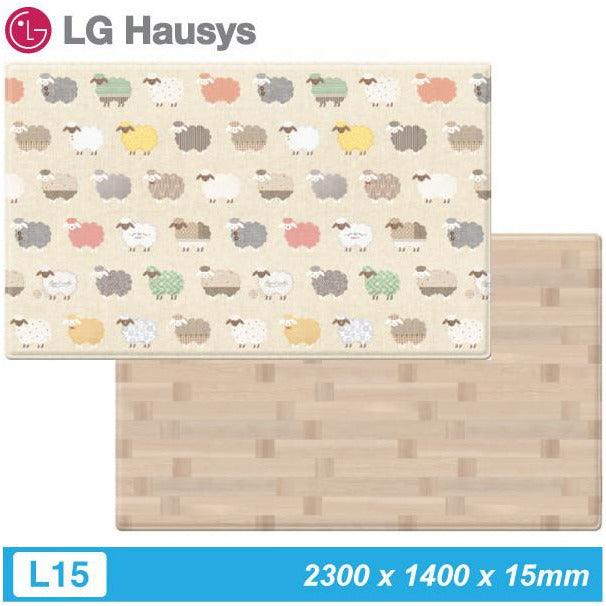 LG Hausys Little Lamb (size L15) - Little Baby
