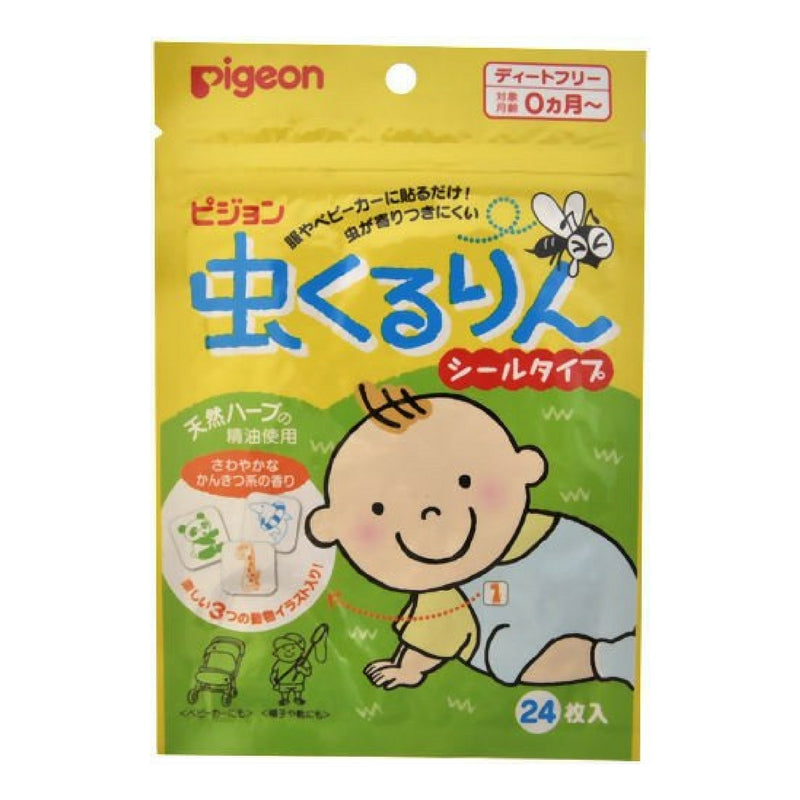 Pigeon Mosquito Repellent Patch for Baby - 24 pcs