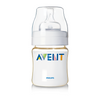 Philips Avent Classic Baby Bottle 0M+ 4oz/125ml