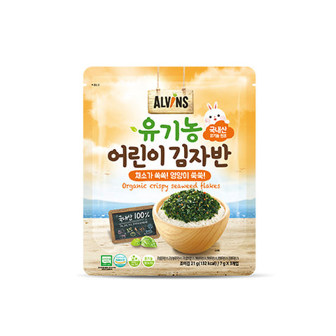 ALVINS Kids Organic Seasoned Crispy Seaweed (Vegetable) Snack for 15 Months +