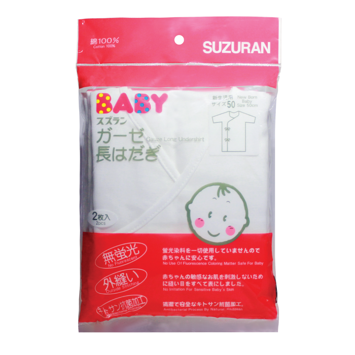 Suzuran Baby Gauze Undershirt (Long) 2 pcs