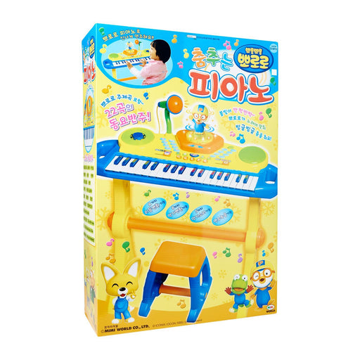 Activity Toys - Pororo Dancing Piano