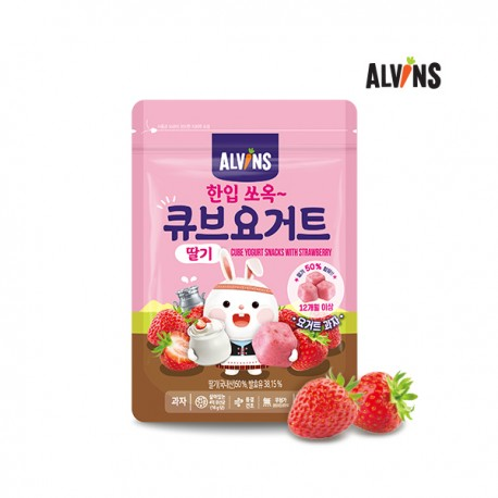 ALVINS Korean Baby Bite-Size Cube Yogurt Snack - Strawberry