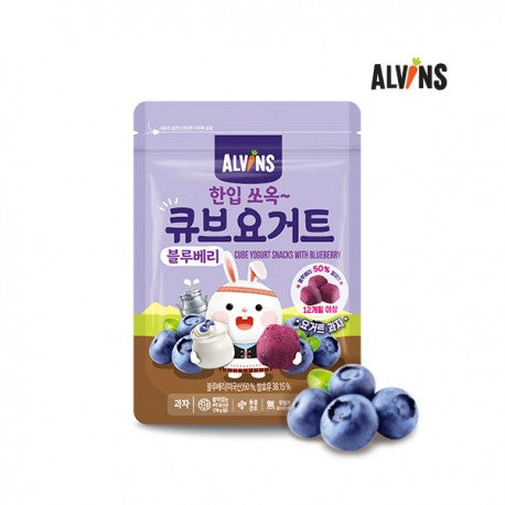 ALVINS Korean Baby Bite-Size Cube Yogurt Snack - Blueberry