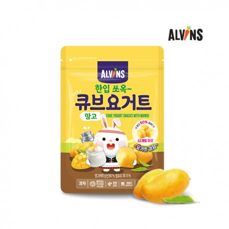 ALVINS Korean Baby Bite-Size Cube Yogurt Snack - Mango