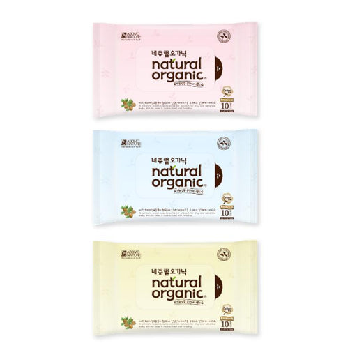 Baby Wipes - Natural Organic Premium - PORTABLE 10sheets X 20 Packs