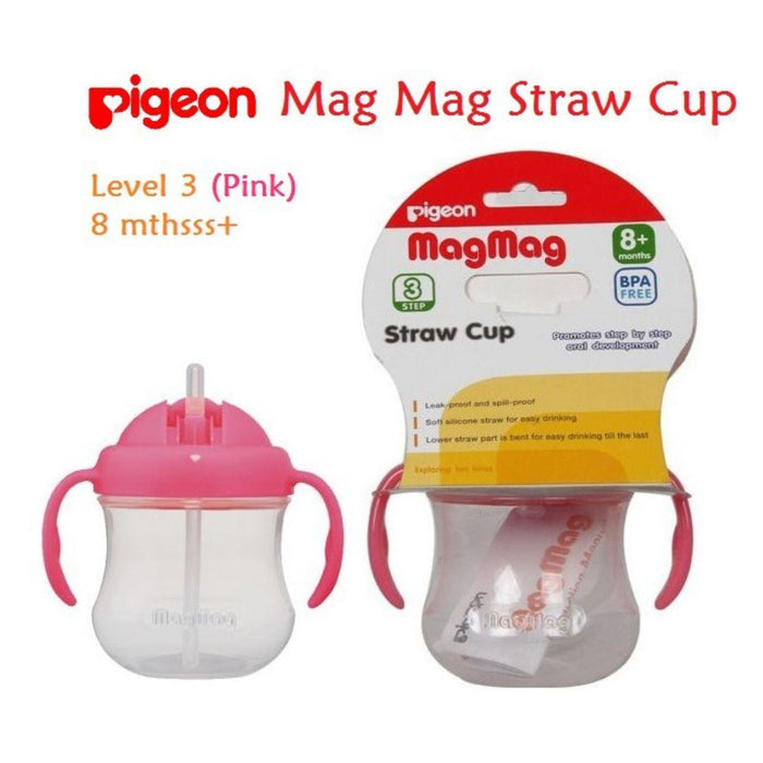 Pigeon MagMag Straw Cup (for 8 months onwards) Pink