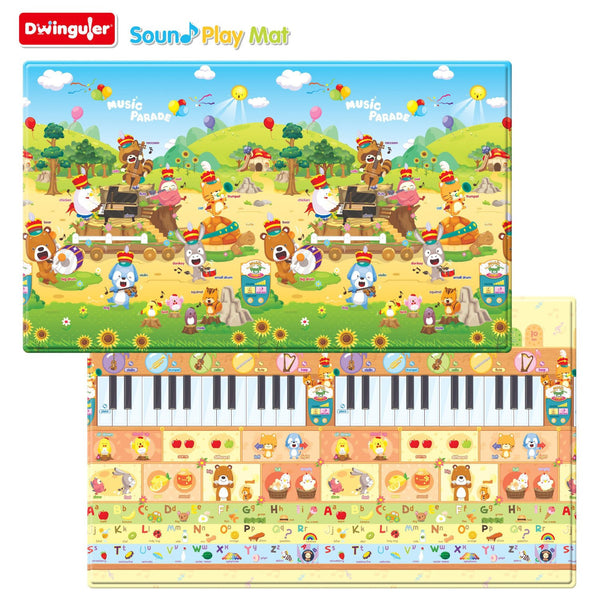 Dwinguler Musical Parade Talking Sound Mat with Pen - Little Baby
