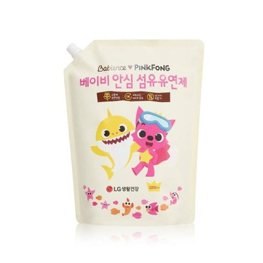 Fabric Softener - Babience X Ping Fong Fabric Softener Refill 2,200ml