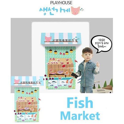 Momsboard Magnetic PlayHouse – Fish Market