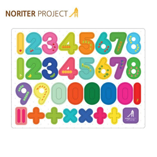 Noriterboard Numeric 31 Magnets - Noriterboard Numeric 31 Magnets