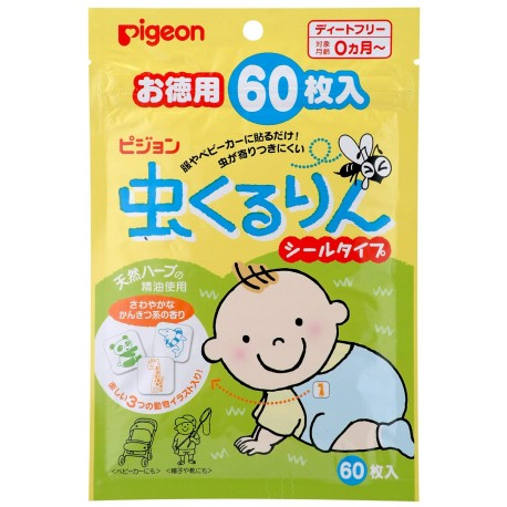 Pigeon Mosquito Repellent Patch for Baby - 60 pcs (Fresh New Stocks Weekly)