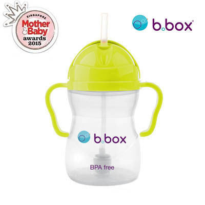 B.Box Sippy Cup (Pineapple - Neon Limited Edition)