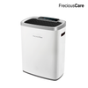 FreciousCare Indoor Air Purifier (FCI 5000) - Little Baby