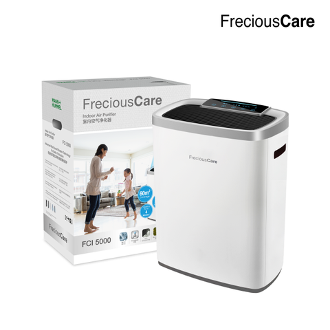 FreciousCare Indoor Air Purifier (FCI 5000)