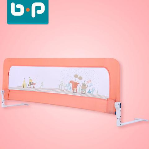 Safety Bed Rail - BP Clara Safety Rails For Bed - 150cm X 60cm