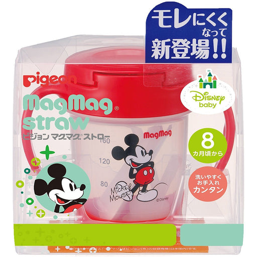 Sippy Cup - Pigeon Mag Mag Straw Cup Mickey 200 Ml (8 Months) - From Japan Domestic