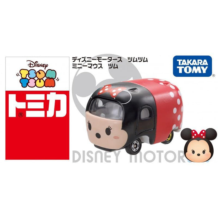 Toy Cars & Trucks - TOMICA DISNEY MOTORS TSUM TSUM MINNIE MOUSE