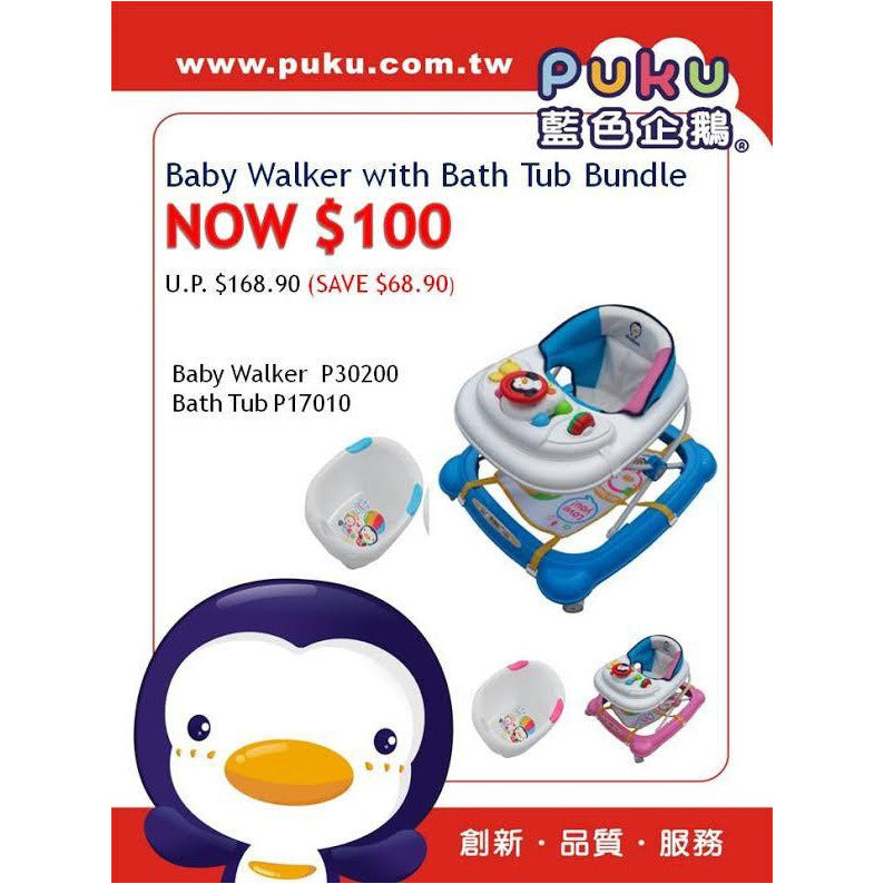 Puku Baby Walker and Bath Tub Deal (Advance Order) - Little Baby