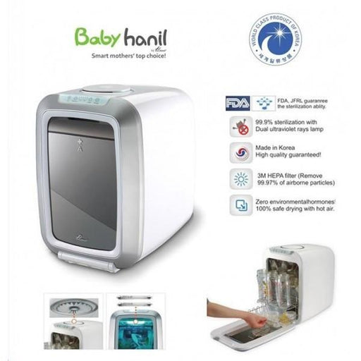 UV Sterilizer - HANIL UV Sterilizer Dryer From Korea - (GWP Free GAIA Baby Starter Kit Worth $31.90)