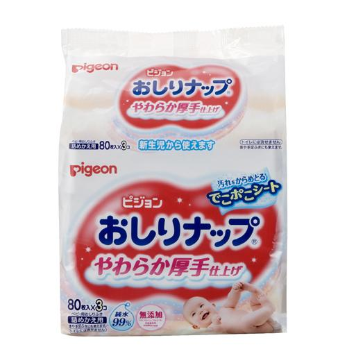 Wet Wipes - Pigeon Baby Wipes – Japan 99% Pure Water 80 SHEETS 3IN1 REFILL