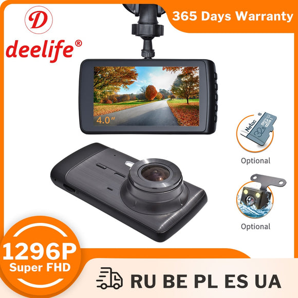 Drive Video Recorder Full HD 1080P