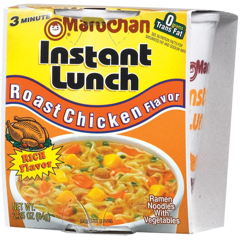 Maruchan Roast Chicken