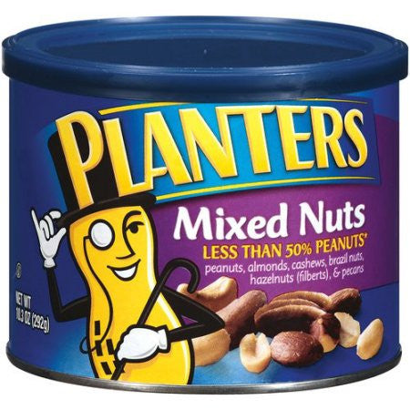 Planters  Mixed Nuts (lightly salted) 340gr