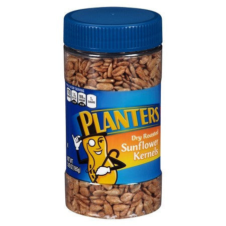 Planters Sunflower 170gr