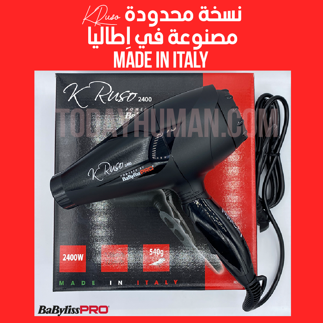 babyliss k russo todayhuman algerie dz made in italy prix