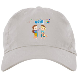 Open image in slideshow, Khmer new year BX001 Brushed Twill Unstructured Dad Cap