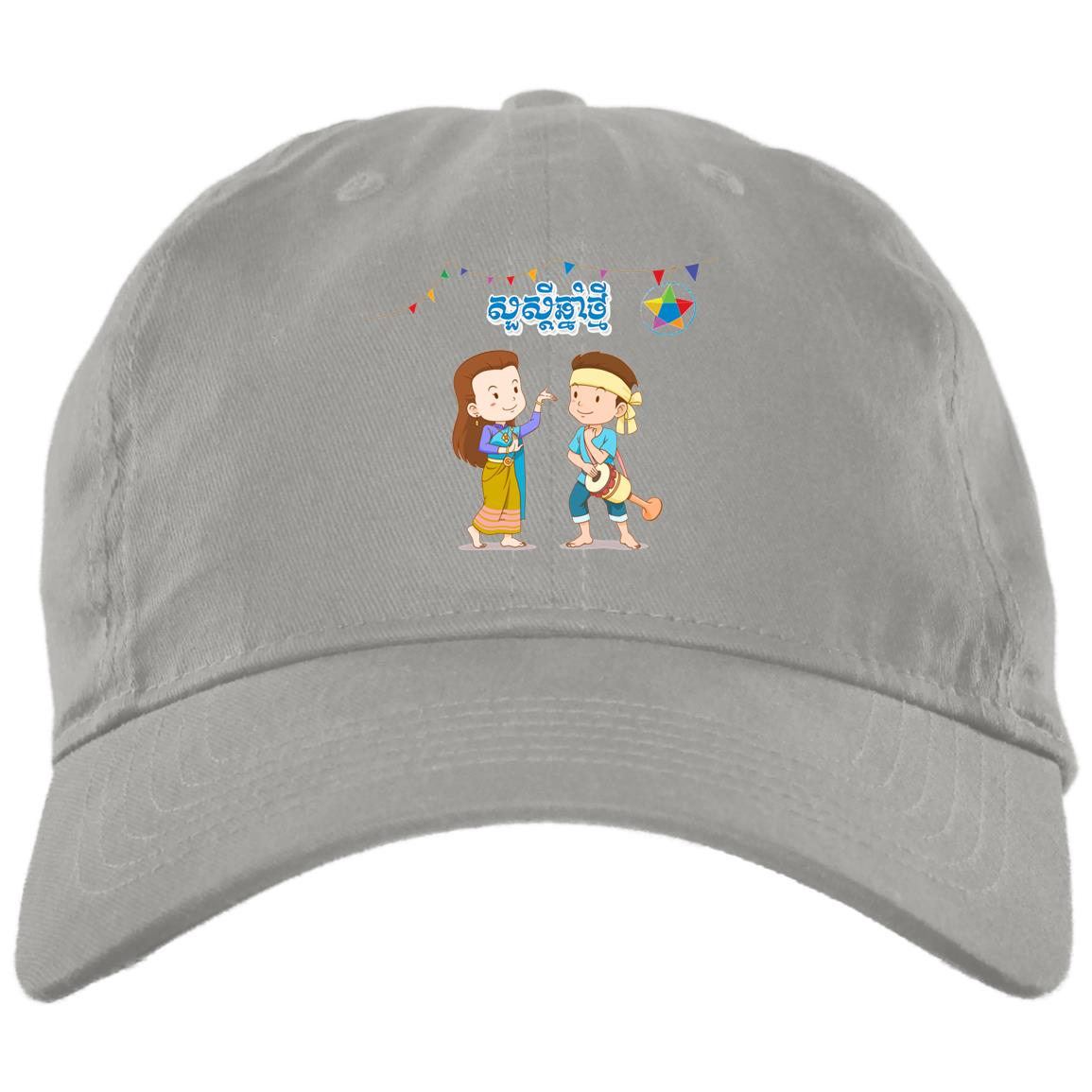 Khmer new year BX001 Brushed Twill Unstructured Dad Cap