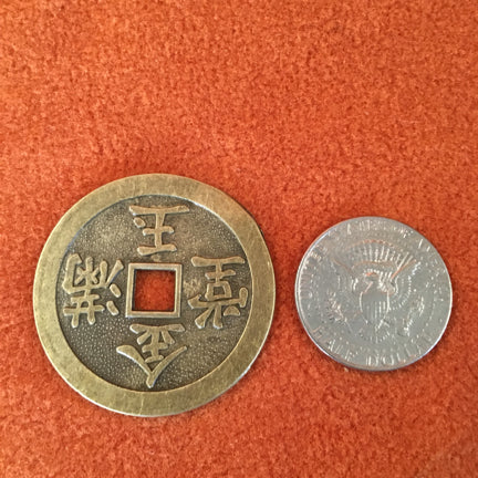 Chinese Coin Metal-1 7/8""