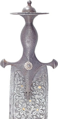 18Th Century South Indian Back Sword Tegha - Product