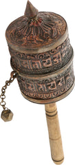TIBETAN PRAYER WHEEL, 17TH-19TH CENTURY
