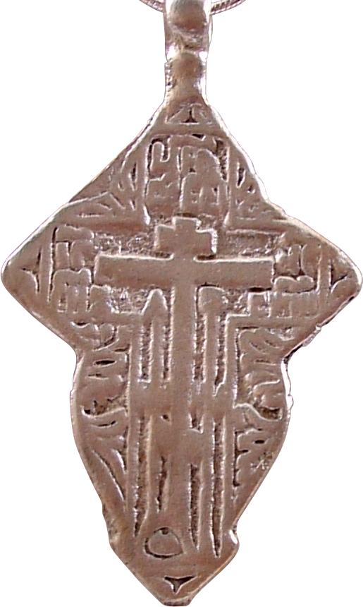 EASTERN EUROPEAN CHRISTIAN CROSS NECKLACE