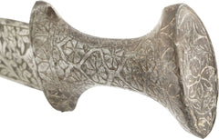 Indopersian All Steel Jambiya - Product