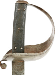 BRAZILIAN ARTILLERY SWORD 1880s - Product