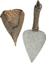 HUGE SUDANESE HEART SHAPED KNIFE - Product