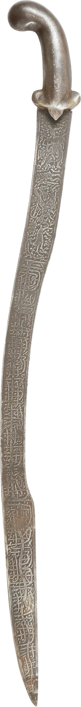 RARE PERSIAN BACKSWORD SHAMSHIR