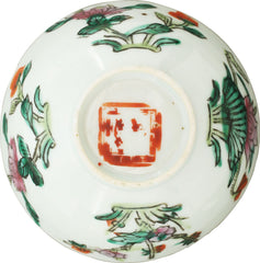 CHINESE EXPORT TEA BOWL, 18TH CENTURY