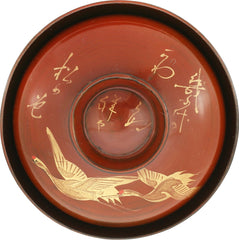 JAPANESE LACQUERED BOWL, OWAN. Meiji period