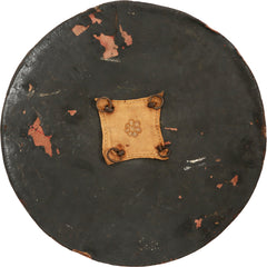INDIAN TIGER BEATER'S SHIELD
