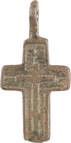 EASTERN EUROPEAN CHRISTIAN CROSS,18th CENTURY